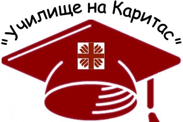 """Мобилният екип на Училище на """"Каритас"""" ще проведе базисно обучение за сътрудници на """"Каритас Русе"""""""
