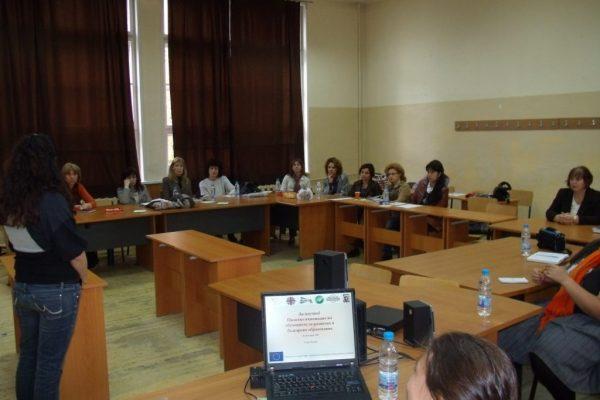 seminarstzagora2011-10