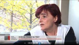 """БТВ – """"Каритас"""" – домашни грижи за възрастни хора"""