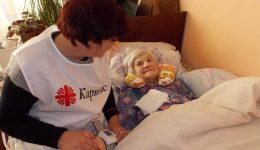 Промени живот, подкрепи възрастен човек