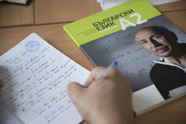 """وقد اعتمدت وزارة التعليم والعلوم  على البرامج  المنهاجية التي وضعتها منظمة """"كاريتاس""""  لتدريس اللغة البلغارية للاجئين."""