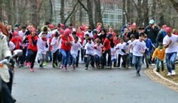 Baba Marta burzala:  a charity race in support of refugees