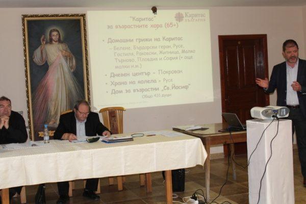 """36-а Национална конференция на """"Каритас България"""""""