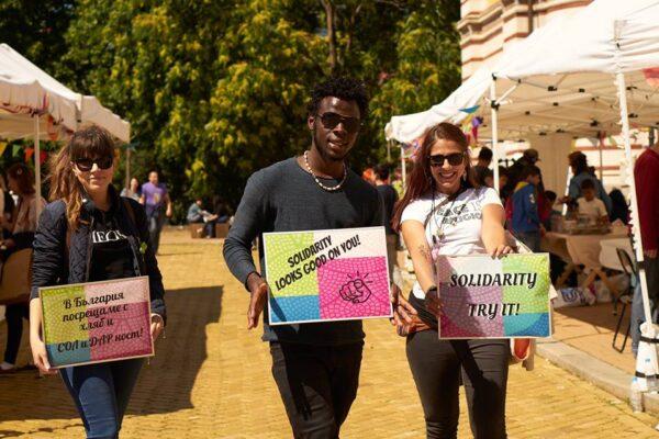 Солидарност, миграция и устойчиво развитие