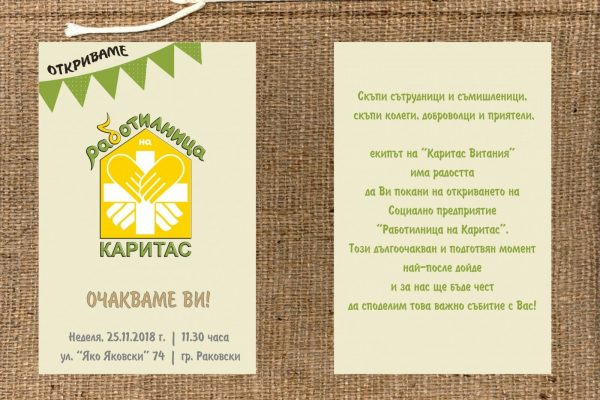 "Caritas Vitania will officially launch the social enterprise ""Caritas Workshop"" in the town of Rakovski"