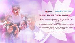 """2 години  """"Играем и учим"""": инициатива на """"Каритас"""" в подкрепа на бежанци"""
