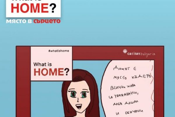 What is home for a child?
