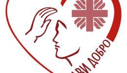 Твоята студентска бригада в Америка помага в България