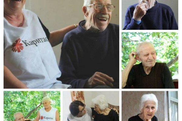 Партньорство в подкрепа на възрастните хора