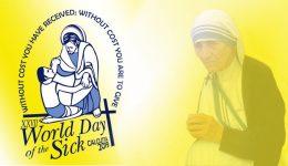 Послание на папа Франциск за Световния ден на болните