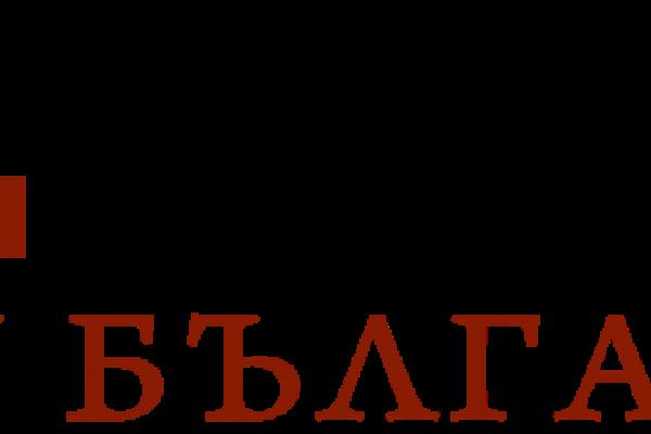 """38 Национална конференция на """"Каритас България"""""""