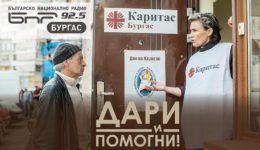 Caritas Bourgas and Bulgarian National Radio Bourgas campaigning to support people in need