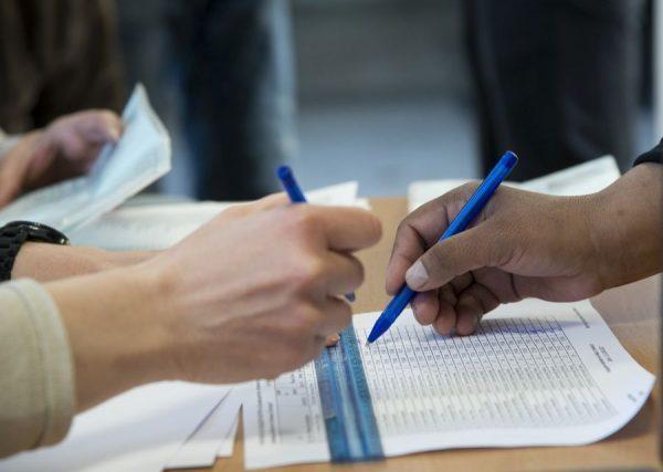 """""""Каритас"""" обявява конкурс за студенти и докторанти"""