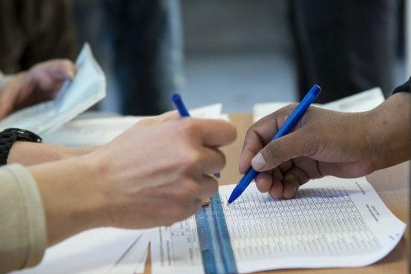 Конкурс за студенти и докторанти: резултати