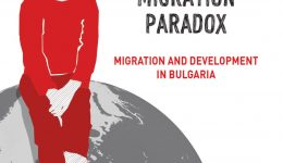 The Bulgarian Migration Paradox