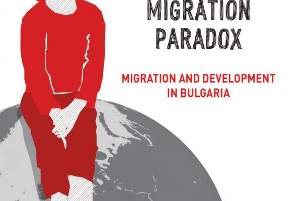 Migrants in EU countries are key for development