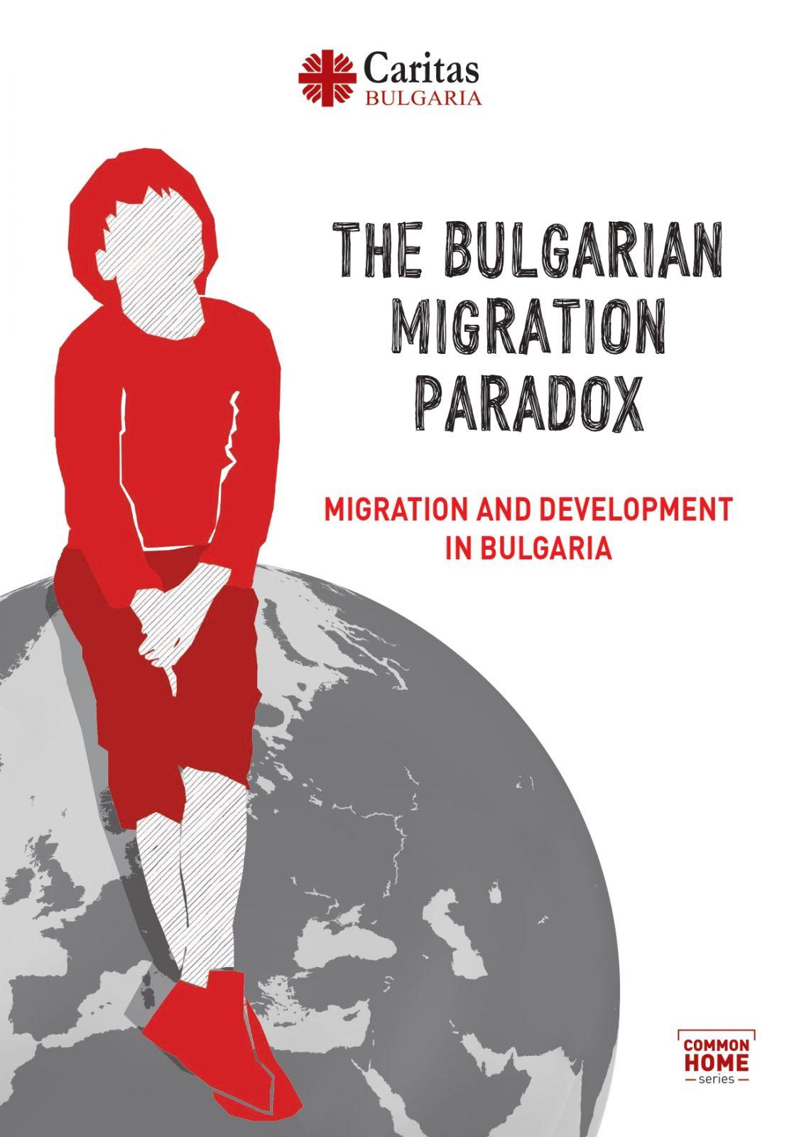 The Bulgarian Migration Paradox