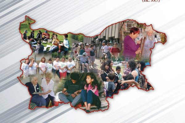 2018 Caritas Bulgaria's Annual Report