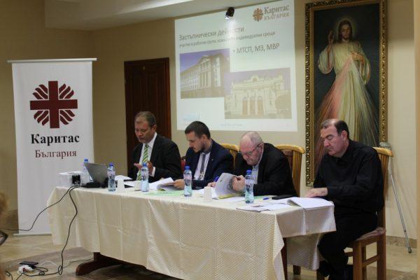 """Национална конференция на """"Каритас България"""""""