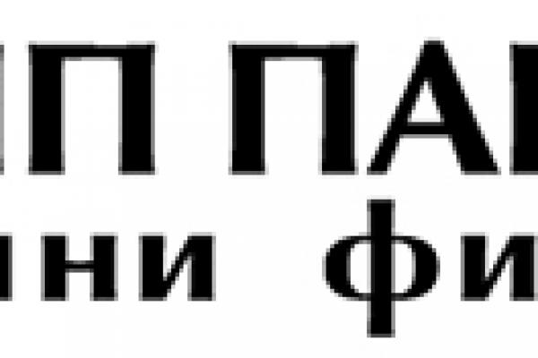 """""""БНП ПАРИБА ЛИЧНИ ФИНАНСИ"""" дари на """"Каритас"""" техника и офис мебели"""