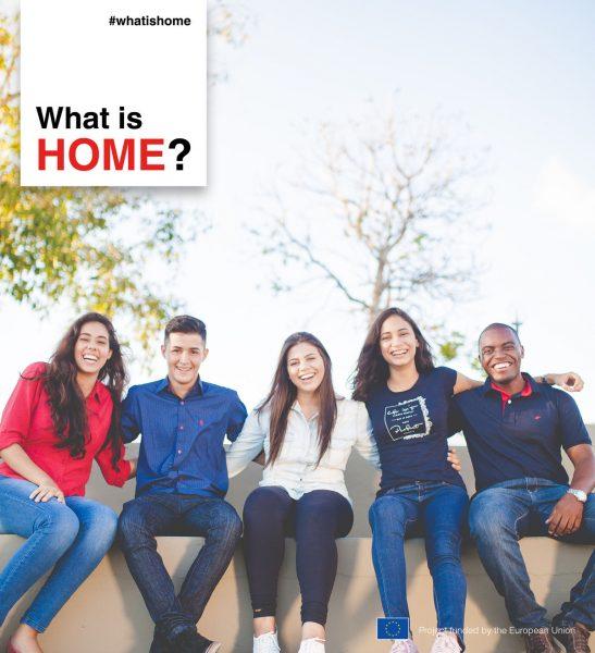 """2020 – Приключи третото издание на кампанията """"Какво е дом?"""""""