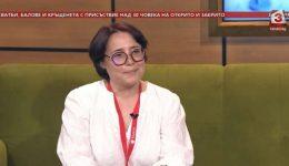 Ваня Клечерова: Само чрез езика можем да представим себе си и да опознаем другия