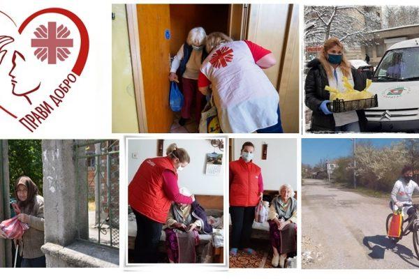 """""""Байерсдорф България"""" дари 20 000 лв. в подкрепа на възрастни и бездомни хора"""