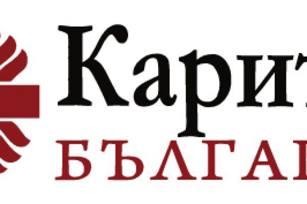 """40 Национална конференция на """"Каритас България"""""""