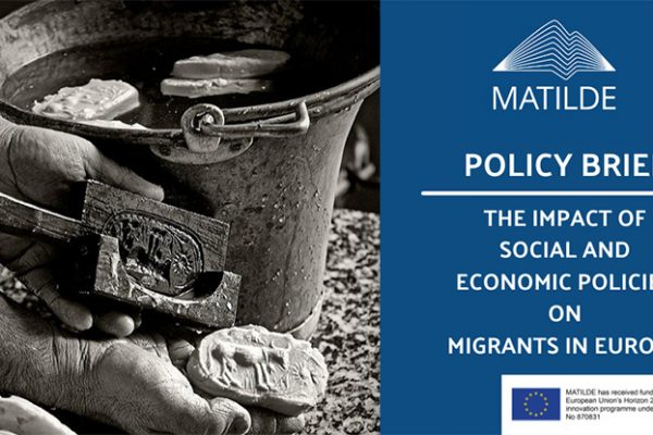 Миграция, региони, развитие: влиянието на социалните и икономически политики върху мигрантите в Европа